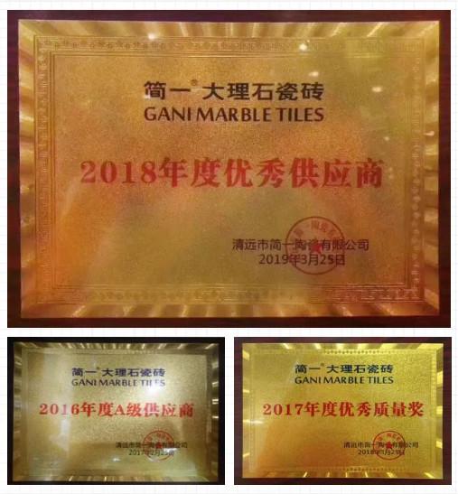Foshan Guyue New Material Co., Ltd.